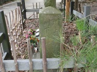 壽福寺庚申塔