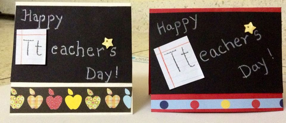 My handmade cards also teacher   day and chart rh crativebygenespot