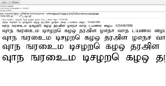 Tamil cinema fonts free download