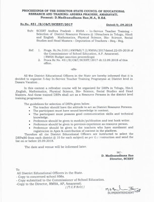 SCERT,AP - RMSA - INSERVICE TEACHER TRAINING - SELECTION OF DISTRICT RESOURCE PERSONS