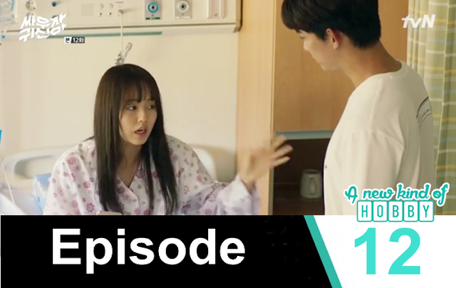 I am Your Boyfriend - Let's Fight Ghost - Episode 12 Review