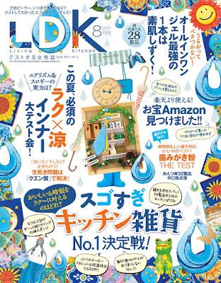 LDK (エル・ディー・ケー) 2017年08月号 raw zip dl