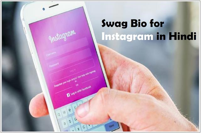 Swag Bio for Instagram in Hindi