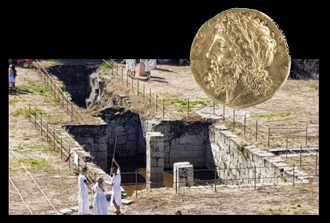 Προς τιμήν του  Ελευθερίου Διός στις Συρακούσες