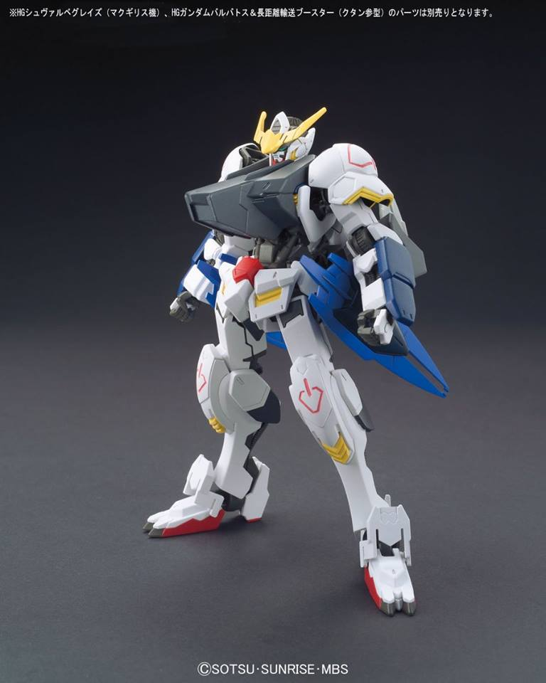 GUNDAM GUY: HG 1/144 Gundam Barbatos Form 6 - New Images & Release ...