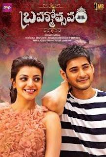 Brahmotsavam Telugu Movie Review