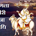 Mangala Gauri Vrat katha vidhi pooja method hindi fontvमंगला गौरी व्रत कथा