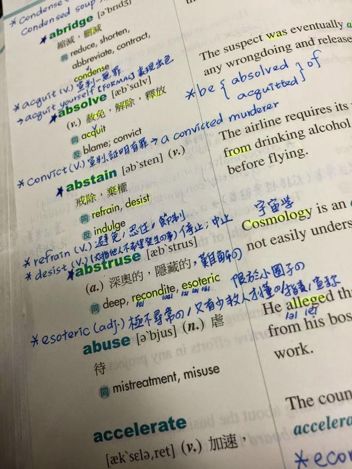 《喬的人生會談室》- Joseph Chen's Talking Room: [語言] 英文背單字技巧分享