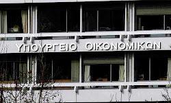 ypoik-h-kybernhsh-stoxeuei-na-labei-1-8-dis-eurw-ton-martio