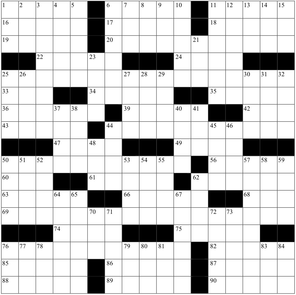 solar system crossword answers - photo #41