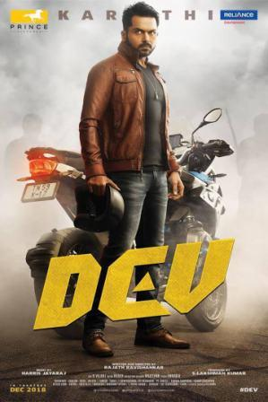 Dev (2019) Movie : Full Star Cast & Crew,Story,Released Date,Watch Online Official Trailer Download