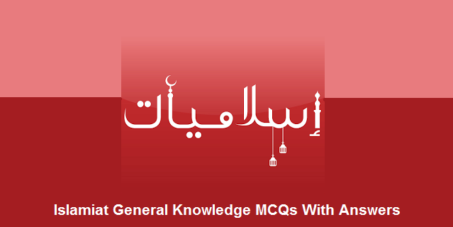 Islamiat General Knowledge MCQs With Answers