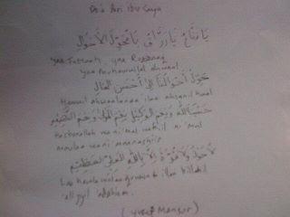 DOA dari IBU uztad Yusuf Mansyur