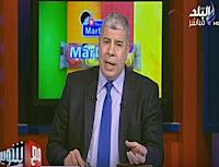 برنامج مع شوبير 9/2/2017 أحمد شوبير و كأس السوبر