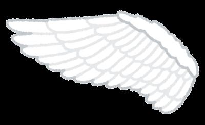 白い翼のイラスト(左)