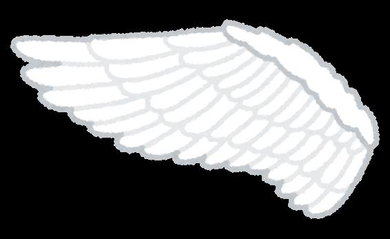 白い翼のイラスト かわいいフリー素材集 いらすとや