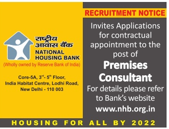 NHB Recruitment 2017 nhb.org.in Apply Online Application Form