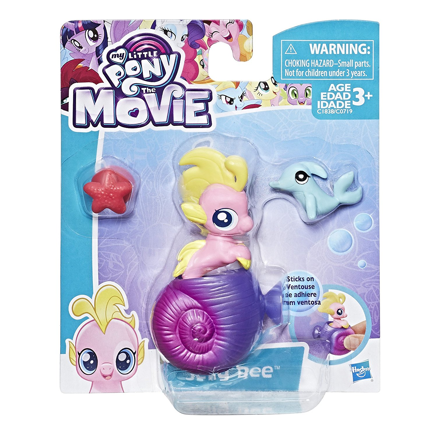 Equestria Daily Mlp Stuff Storm King Listed On Amazon