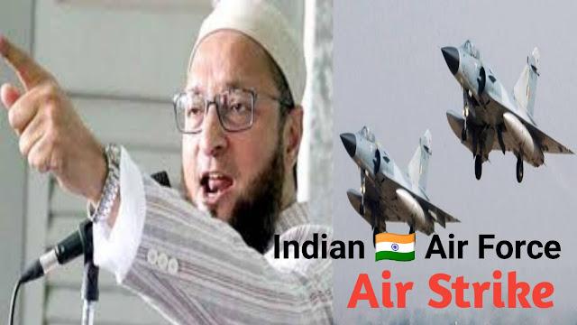 Indian Air Force: Air Strike