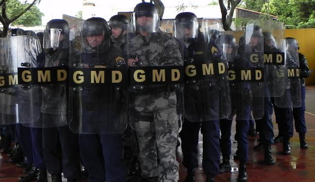 Termina hoje período de inscrição para concurso público da Guarda Municipal de Dourados (MS)