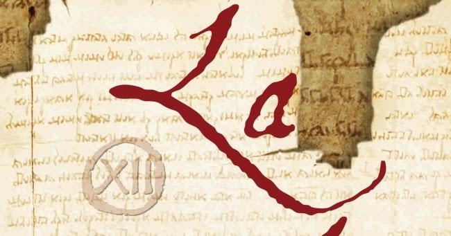 Diario de un lector de libros: La cuarta alianza, de Gonzalo Giner