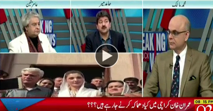 Breaking Views With Malick - 10th February 2018