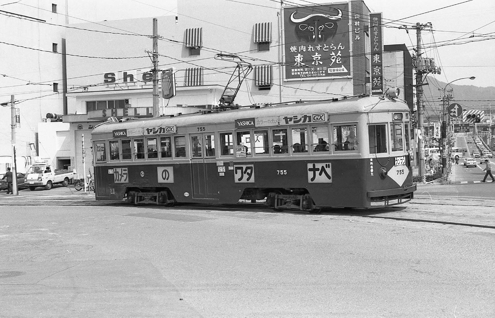 吊り掛け電車をもとめて: 元大阪市電の1601形