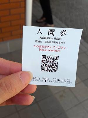 Admission Ticket to Shinjuku Gyoen Tokyo Japan
