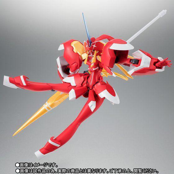 "The Robot Spirits STRELITZIA XX de ""DARLING in the FRANXX"" - Tamashii Nations"
