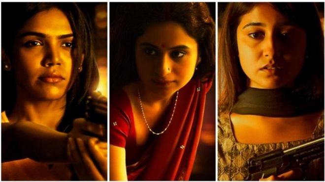 Download Mirzapur Season 1 All Episode ::Here:: - Sare Solutions