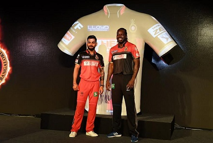 Royal Challengers Bangalore (RCB) Jersey