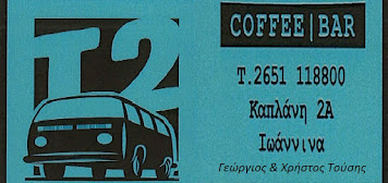 T 2 - COFFEE - BAR - TAKE AWAY