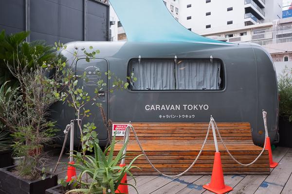 Caravan Tokyo trailer home hotel in Commune 246, Minami-Aoyama, Tokyo.