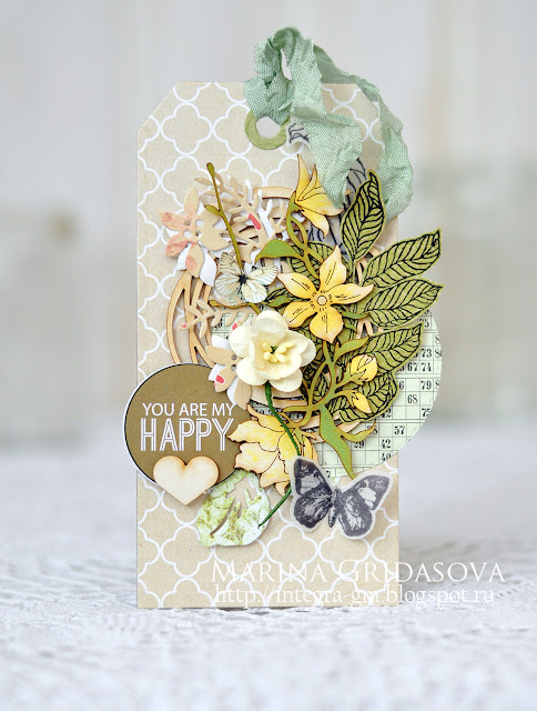 you are my happy | I-Kropka DT @akonitt #tag #ikropka #chipboard #sizzix #teresacollins #lesiazgharda #clearstamp #fussycutting