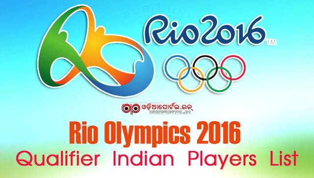 Rio Olympics 2016 — List of Qualified Indians, Schedule, Broadcast Details, 2016 rio olympics schedule, India at the 2016 Summer Olympics,