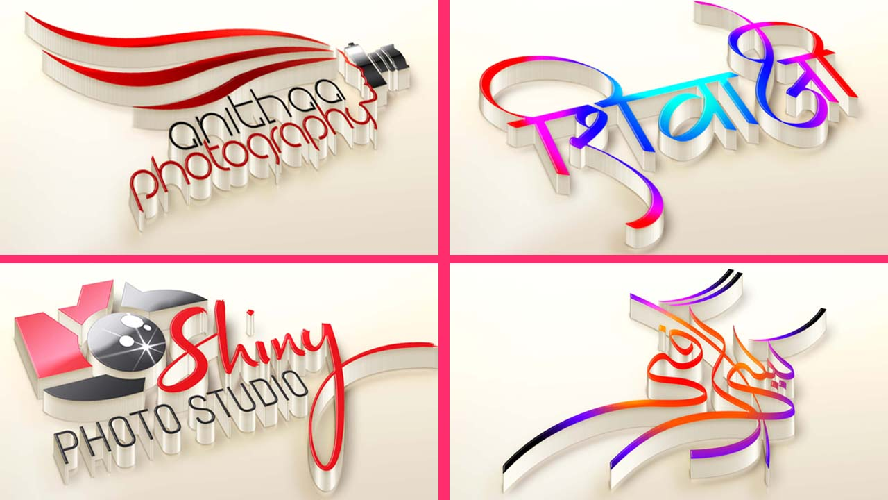 3D Business Text Logo Photoshop PSD Mockups