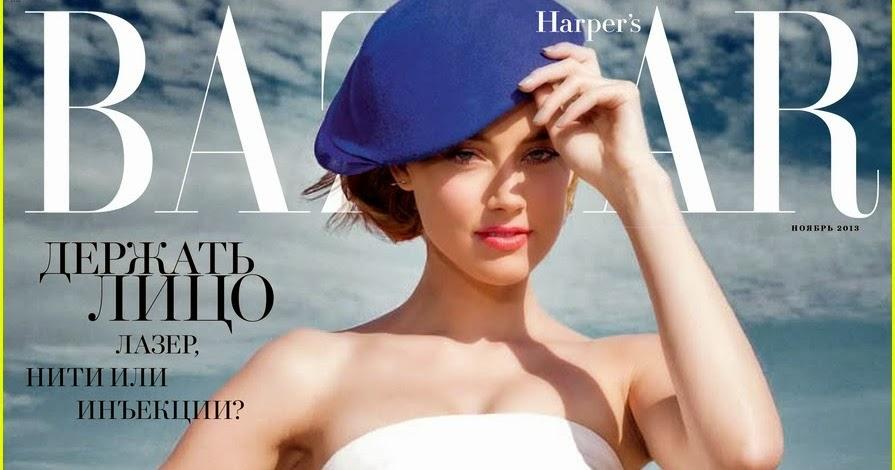 Harperamber: Celeb Diary: Amber Heard In Harper's Bazaar Rusia