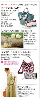 https://www.hankyu-dept.co.jp/kawanishi/information/ladies/01/00397506/?catCode=851001&subCode=852001