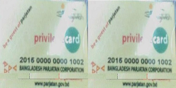 Get Discounts through Privileged Card on Room Rent of Parjatan