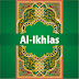 Al-Ikhlas (112)
