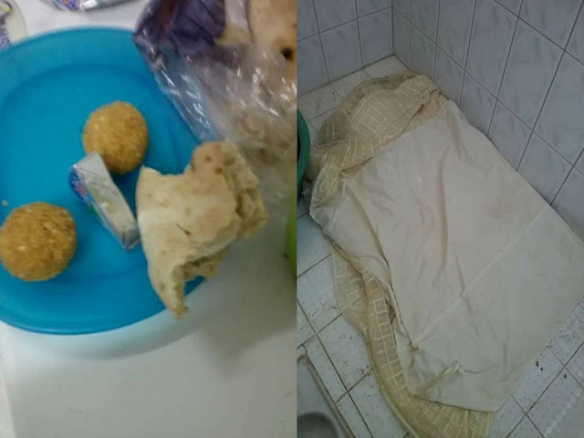This OFW Was Forced To Eat And Sleep In Employer's Bathroom! She Needs Help! Watch Here!