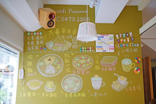 12080162 888050344581545 8182708824957026281 o - 西式料理|大喜 Joyful Cafe