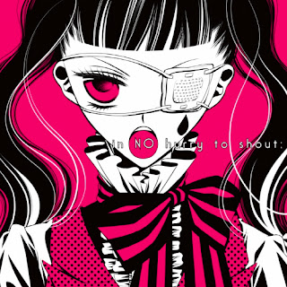 High School [ANIME SIDE] -Bootleg- by Mio (CV: Ayahi Takagaki) [LaguAnime.XYZ]