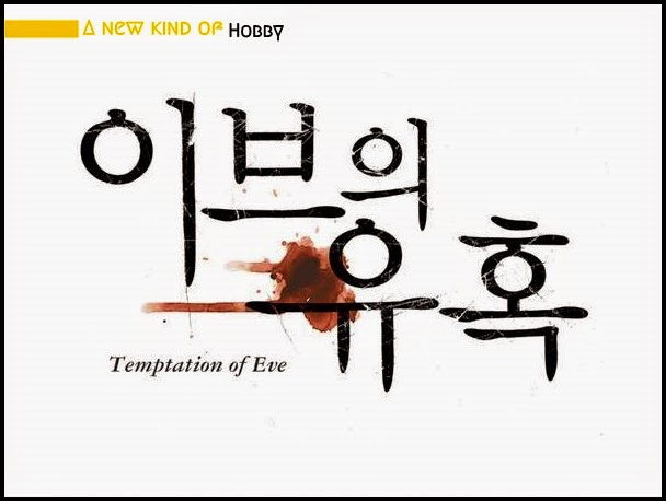 temptation of eve korean drama, seduction of eve