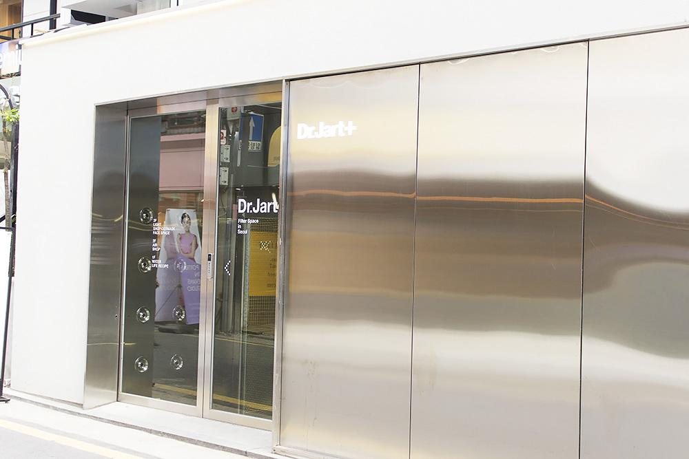 Dr.Jart+ Concept/Flagship Store: Dr.Jart+ Filter Space in Seoul