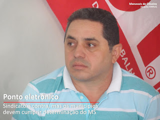 SINPUC e prefeitura de São Vicente do Seridó assinam acordo