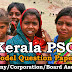 Model Question Paper Company Corporation Board Assistant - 26