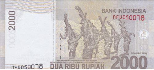 2 ribu rupiah 2004 belakang