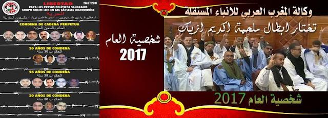 لاماب المستقلة تخصص شخصية العام 2017 للمعتقلين السياسيين الصحراويين ابطال ملحمة اكديم ازيك