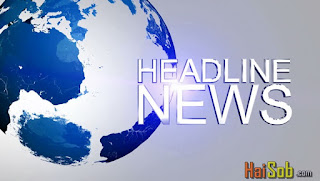Cara Membuat Headline Breaking News di Blogger
